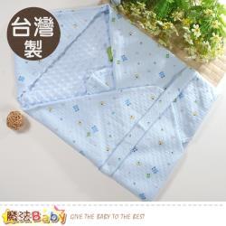 魔法baby 嬰兒包巾 台灣製厚款保暖安撫機能包巾 b0137