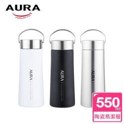 AURA 艾樂 簡約陶瓷不沾保溫瓶550ML(3色可選)