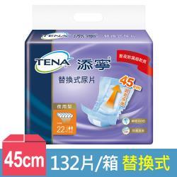 添寧替換式尿片-夜用型50x24cm(22片x6包/箱)