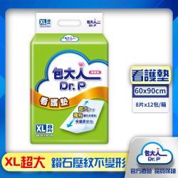 包大人看護墊(XL8片x12包/箱)