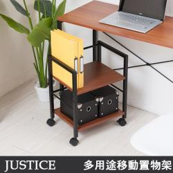 C&B Justice活動置物架