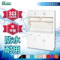 IHouse-零甲醛 環保塑鋼緩衝6門3抽上下座碗盤櫃(寬122.5深42高91cm)