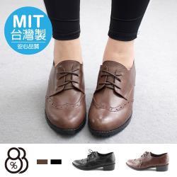 【88%】休閒鞋-MIT台灣製 跟高3.5CM 休閒綁帶尖頭皮鞋 皮革面料 牛津鞋