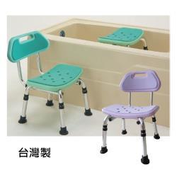 【感恩使者】舒適輕便洗澡椅 ZHTW1781-椅背可拆式-重量輕-台灣製