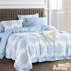 Betrise寶麗藍   雙人-3M專利天絲吸濕排汗三件式床包枕套組