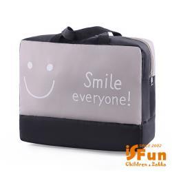 【iSFun】乾濕分離*旅行防水摺疊行李箱杆包/灰笑臉