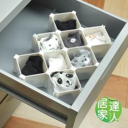 居家達人 蜂巢式分隔收納盒-白色 (1組6入)
