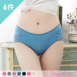 Pink Lady 台灣製 透氣甜美蕾絲中低腰內褲 6件組(306)