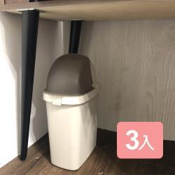 真心良品 梅恩掀蓋式垃圾桶9L-3入組