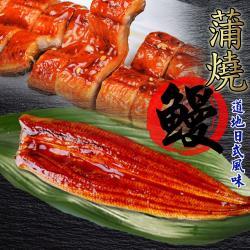 [老爸ㄟ廚房]日式蒲燒鰻魚 3包組(130g/包/醬汁20%)