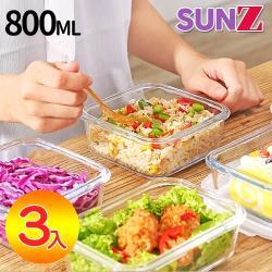 SUNZ-歐洲皇家高耐熱加厚玻璃保鮮盒800ml(超值3入組)