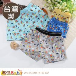 魔法Baby 男童內褲(四件一組) 台灣製男童平口內褲 k50980