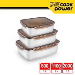 【CookPower鍋寶】316不鏽鋼保鮮盒嘗鮮3入組 EO-BVS2001110108