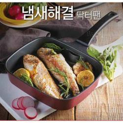 韓國 Kitchen Flower 韓國排煙煎鍋 KF2973