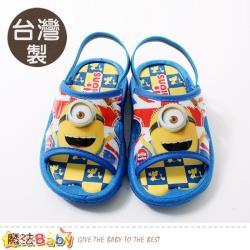 魔法Baby 兒童拖鞋 台灣製小小兵授權正版炫彩拖鞋 sk0663
