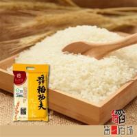 [第一稻場] 舞稻功夫-九號米1.8公斤2包