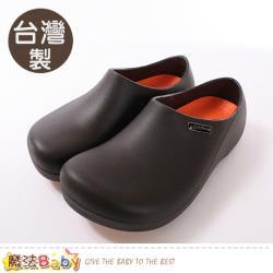 魔法Baby 廚師鞋 台灣製超輕量防水防油防滑防撞工作鞋 sa93903