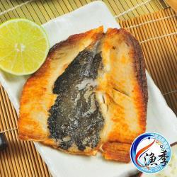 漁季水產 虱目魚肚去刺(100g±10%/包) 共計5包