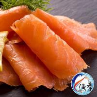 漁季水產  煙燻鮭魚(100g±10%/ 包)共計9包