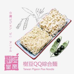 [樹豆皇帝]樹豆QQ綜合麵(六入/袋)