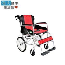 海夫 頤辰 鋁合金 看護型 可折背 攜帶式 B款 16吋 輪椅(YC-867LAJ)