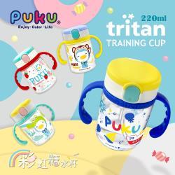 PUKU藍色企鵝 Tritan彩虹糖水杯220ml