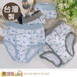 魔法Baby 男童內褲(四件一組) 台灣製男童三角內褲 k51006