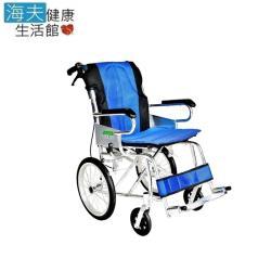 海夫 頤辰 小型 收納式 攜帶型 B款 16吋 輪椅(YC-873/16)