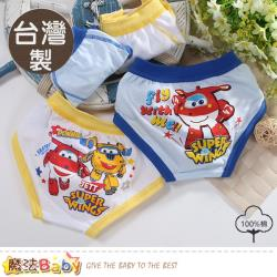 魔法Baby 男童內褲(四件一組) 台灣製超級飛俠正版純棉三角內褲 k50953
