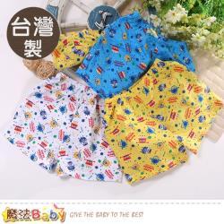 魔法Baby 男童內褲(四件一組) 台灣製超級飛俠正版純棉平口內褲 k50955