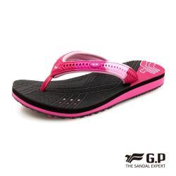 G.P 女款經典舒適夾腳拖鞋G9097W-黑桃色(SIZE:36-39 共三色)