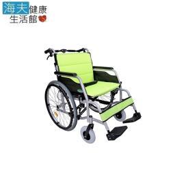 海夫 頤辰 鋁合金 可拆式 B、C款 24吋 輪椅(YC-900)