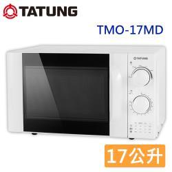 TATUNG大同 17公升微波爐 TMO-17MD