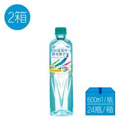 免運 台塩海洋鹼性離子水 600mlx24瓶x2箱