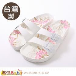 魔法Baby 女鞋 台灣製新潮時尚拖鞋 魔法Baby~sd7063