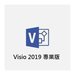 Microsoft Visio 2019 專業版 ESD數位下載 (D87-07425)