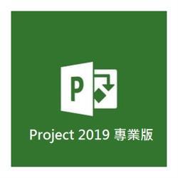 Microsoft Project 2019 專業版 ESD數位下載 (H30-05756)