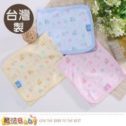 魔法Baby 嬰兒肚圍 台灣製四季用薄款純棉護肚圍 b0159