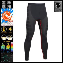 [UF72] UF-MA05 / 抗UV透氣速乾無縫中壓運動壓縮訓練褲
