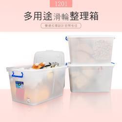 dayneeds  滑輪整理箱(三入)K1201