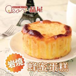 [品屋]岩燒蜂蜜蛋糕(80g±5%/顆,共2顆)