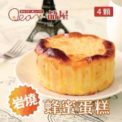 [品屋]岩燒蜂蜜蛋糕(80g±5%/顆,共4顆)