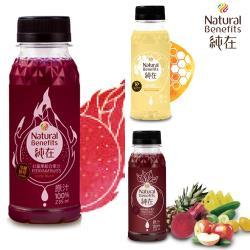 [純在]冷壓鮮榨蔬果汁6瓶(235ml/瓶)(甜菜根綜合果汁*2+蜂蜜檸檬柳橙汁*2+紅龍果綜合果汁*2)