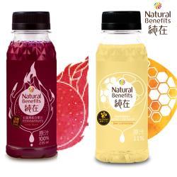 [純在]冷壓鮮榨蔬果汁6瓶(235ml/瓶)(蜂蜜檸檬柳橙汁*4+紅龍果綜合果汁*2)
