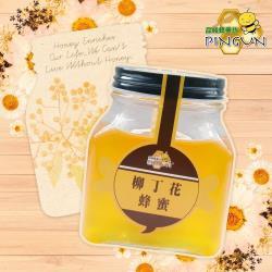 [品峻]柳丁花蜂蜜(500g/罐)