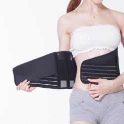 Yi-sheng 鍺元素高機能調整護腰帶 (送拇指護腕+魔術腰包)