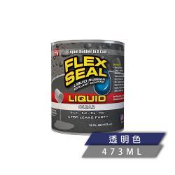 美國FLEX SEAL LIQUID萬用止漏膠(透明/小桶裝)