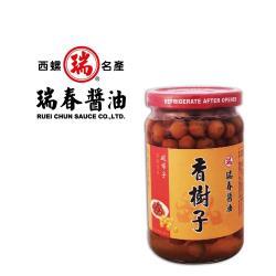 [瑞春] 香樹子(破布子)(350克6入/箱)