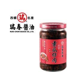[瑞春] 素瓜仔肉(330克6入/箱)