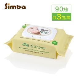 小獅王辛巴 EDI超純水嬰兒柔濕巾組合包 90抽x3包